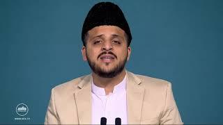Sunday Morning Session Urdu Nazm - Jalsa UK 2019