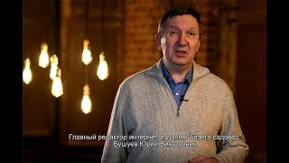 """""""Газета садовод"""" на Ютубе"""