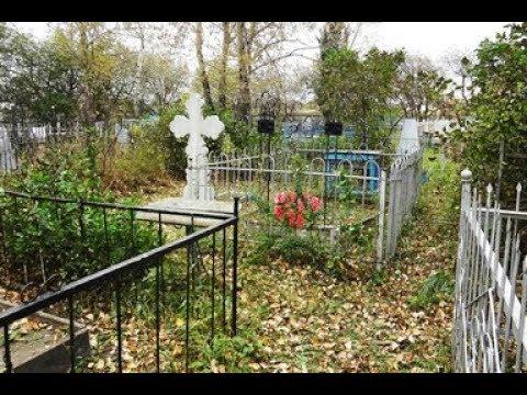 8 правил посещения кладбища, которые уберегут вас от бед.