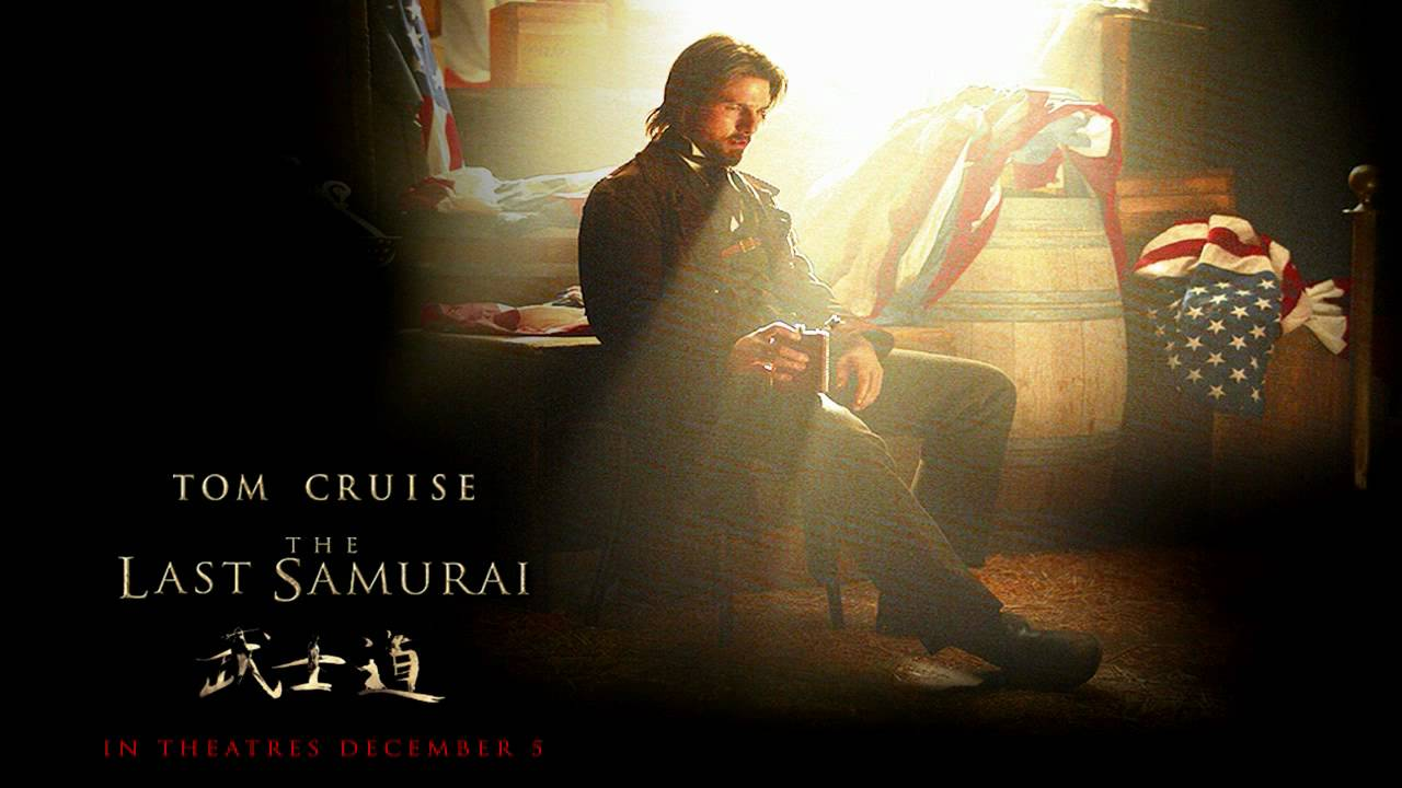movie essay evaluation the last samurai