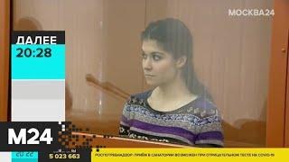 Варвара Караулова выйдет замуж за защищавшего ее адвоката - Москва 24