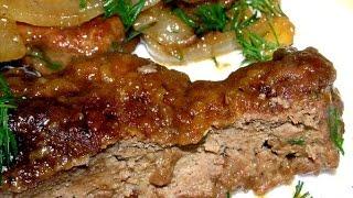 Нежнейшая маринованная, отбивная  печень, с волшебным вкусом.marinated liver .Liver.
