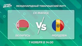 International friendly Belarus Moldova 07 11 2020 14 00