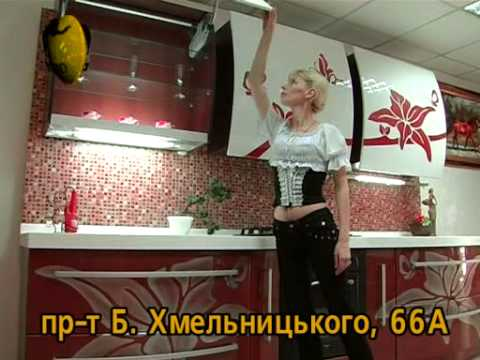 Кухни ACCORD Мелитополь