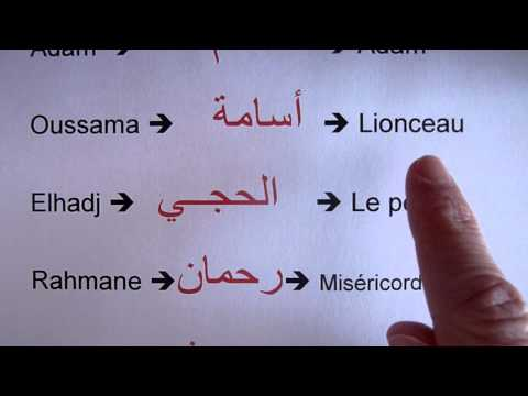 Les Prénoms Arabes (homme) 1ère Partie.