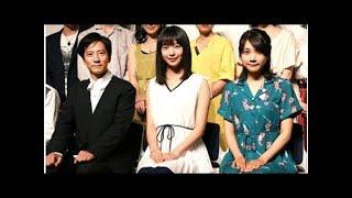 津田寛治「お気に入りの俳優を見つけて拡散して 主演映画「名前」完成披...