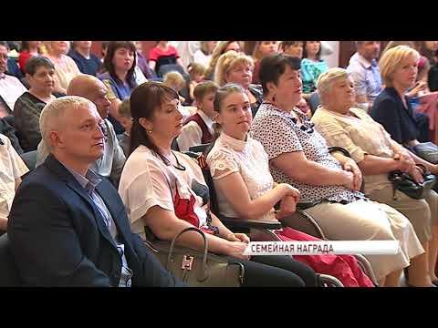 В Ярославле 12 семей наградили медалями «За верность родительскому долгу»