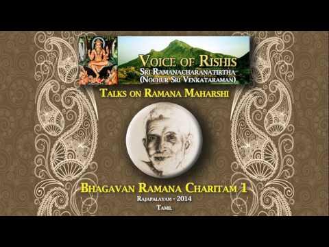 Bhagavan Ramana Charitam (Tamil)