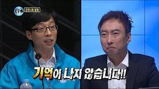【TVPP】Park Myung Soo - Conduct A Hearing [1/2], 박명�...
