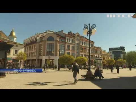 Чиновница из Ивано-Франковска купила элитную квартиру на мизерную зарплату