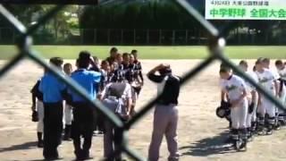 雲南市立大東中学校野球部ハイライト#2