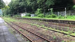 【4K】ななつ星in九州    白石駅到着 DE10重連