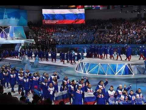 Церемония открытия Универсиады в Красноярске