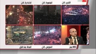 اللواء/محمود منصور : القوات المسلحة المصرية مسئولة امام الوطن لمنع الوصول لحافة الانهيار
