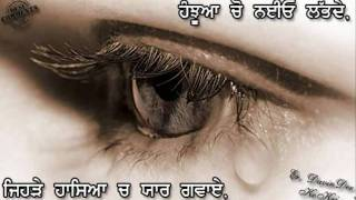 PunjaBi New saD