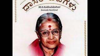 MS Subbulakshmi-Palisemmamuddu sharade-Mukhari-aadi-Purandara dasa