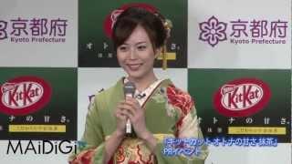 女優の比嘉愛未さんが2月18日、東京都内で行われたネスレ日本の「キット...