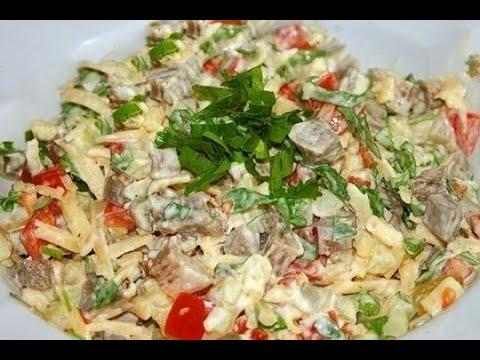 салат самый вкусный рецепт с говядиной из окея