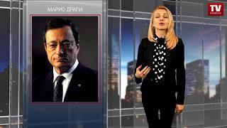 InstaForex tv news: Евро удерживает внимание покупателей, укрепляется в паре с долларом США  (17.11.2017)