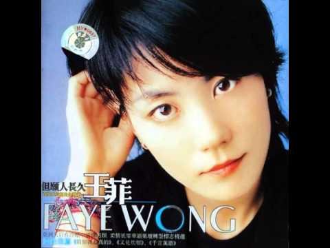 Piano 20150704.2109.6 Wo Yuan Yi (I Am Willing) ~ Faye Wong by FlopPuppy