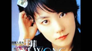 Piano 20150704.2109.6 Wo Yuan Yi (I Am Willing) ~ Faye Wong by FlopPuppy