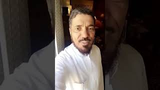 سلمان العودة   تسامحوا وتواصلوا في العشر