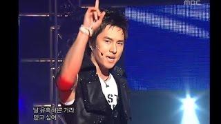 Shinhwa - Your Man, 신화 - 유어 맨, Music Core 20060603
