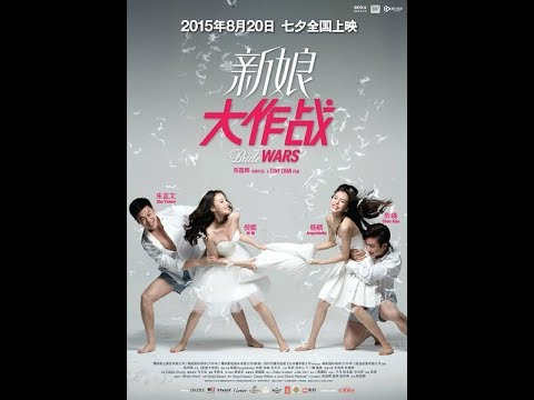 Chinese Bride Wars 2015-English Sub