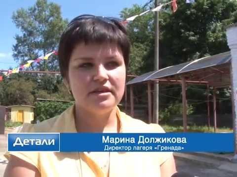 Глава Невинномысска вместе с журналистами проинспектировал организацию летнего отдыха школьников