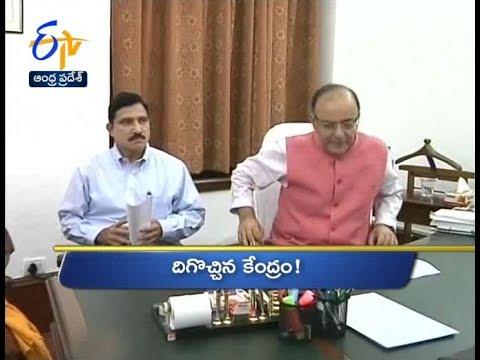 Andhra Pradesh | 9th February 2018 | Ghantaravam 10 PM News Headlines