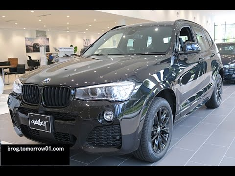 Bmw X3 Xdrive 20d Celebration Edition Quot Blackout Quot Youtube