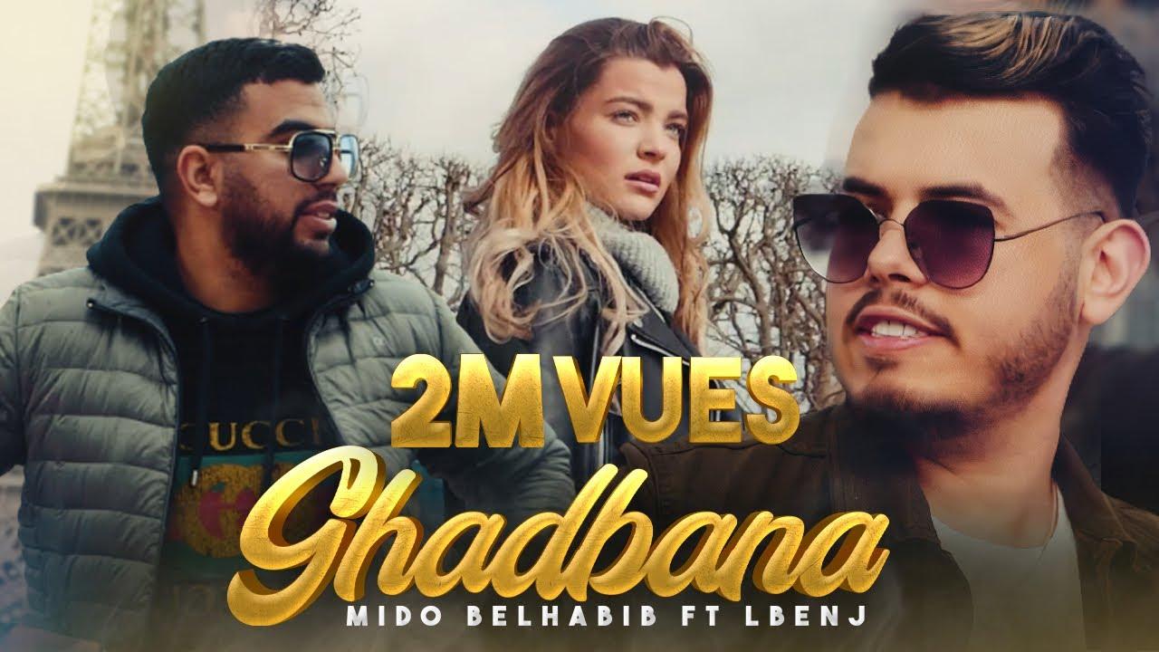 Mido Belahbib Ft LBENJ   Ghadbana   (Music Vidéo 4K ) ميدو بلحبيب & البنج - غضبانة  2021