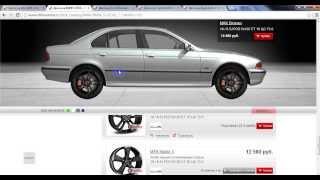 видео Как подобрать диски на машину