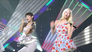 Sistar - Shady Girl, 씨스타 - 가식걸, Music Core 20100925
