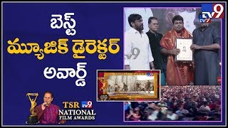 S.Thaman- Best music director award 2018 || TSR-TV9 National Film Awards - TV9
