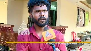 Sreejith's Custodial death : Vasudevan's son responds to Asianet News