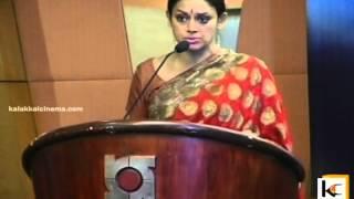 Actress Shobana Press Meet