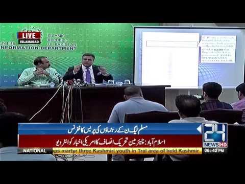 Daniyal Aziz Requesting Media To Speak In Favour Of PML-N