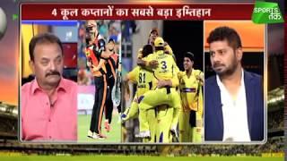 IPL 2018 Virat's Bangalore, Rohit's Mumbai should blame themselves says Madan Lal on Aaj Tak show