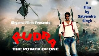Rudra The Power Of one official First Look