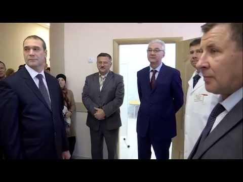 Открытие поликлиники ЦГБ№2