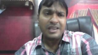 SUMIT MITTAL +919215660336 HISAR HARYANA INDIA SONG RONE NA DIJIYEGA TO GAYA NA JAAN TERE NAAM