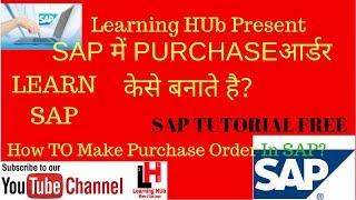 Hintçe(HANA) SAP MM Satın almak Veya Oluşturmak İçin