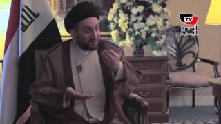 «الحكيم»: «لاحظنا في خطابات قادة العرب بالقمة رسالة إيجابية تجاه العراق»