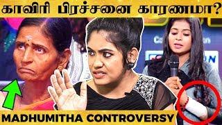 அவள தூண்டி விட்ருக்காங்க, பதறிய Madhumitha-வின் தாய் - Shruthi Shanmuga Priya Reveals