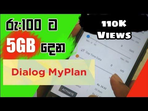 Dialog MyPlan Service   TM Sachith