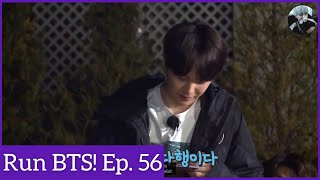 """{ENG SUB} Run BTS! EP. 56 - Yoongi's Poem """"What A Relief"""""""