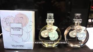 Купить парфюм оптом дешево в Москве(Сравнение оригинальных и турецких духов. http://parfum-darom.ru/, 2014-04-30T07:55:25.000Z)