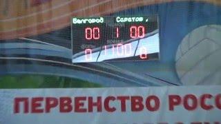 Гандбол. Саратов - Белгород ч.1.  4.04.2016