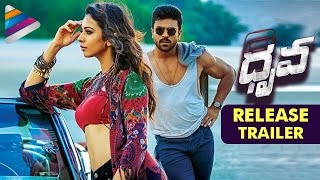 Dhruva Latest Release Trailer | Ram Charan | Rakul Preet | Arvind Swamy | #Dhruva | Telugu Filmnagar